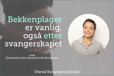 Image: Bekkenplager etter fødsel - Foreldre og barn